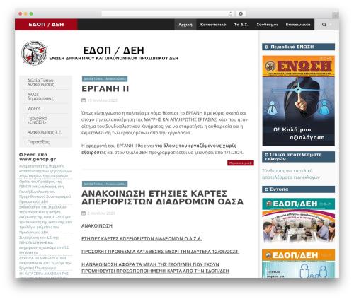SmartAdapt free WordPress theme - edopdei.gr