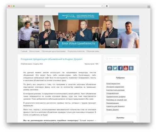 WordPress quoter plugin - fast-marketing.ru