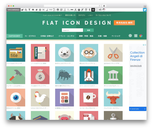 Free WordPress Search Everything plugin - flat-icon-design.com