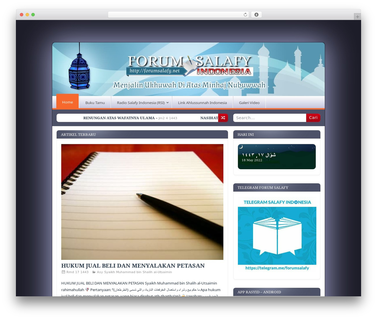 Forumsalafy WordPress theme - forumsalafy.net