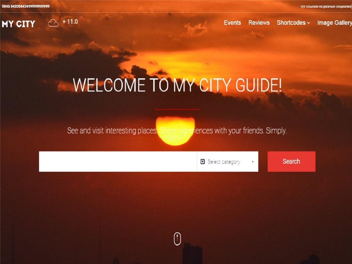 MyCity best WordPress theme