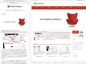 responsive_088 WordPress page template