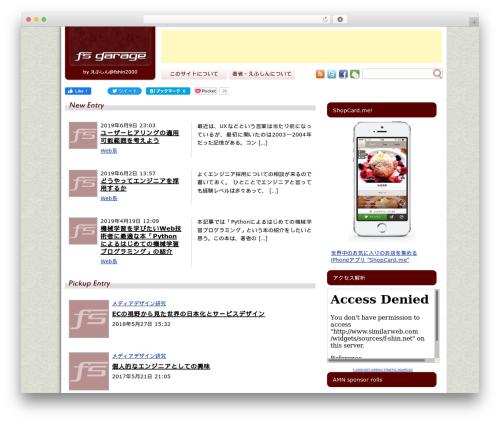 Theme WordPress Fsgarage - f-shin.net