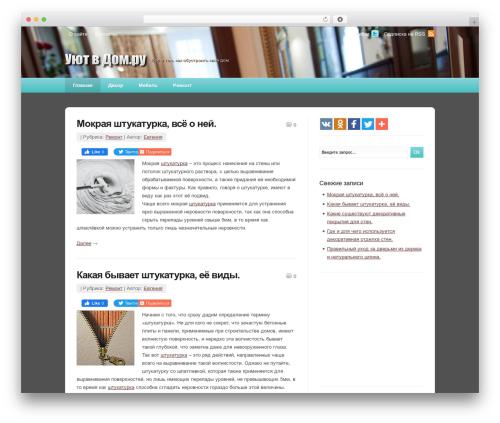 WordPress wp-cumulus plugin - uyutvdom.ru