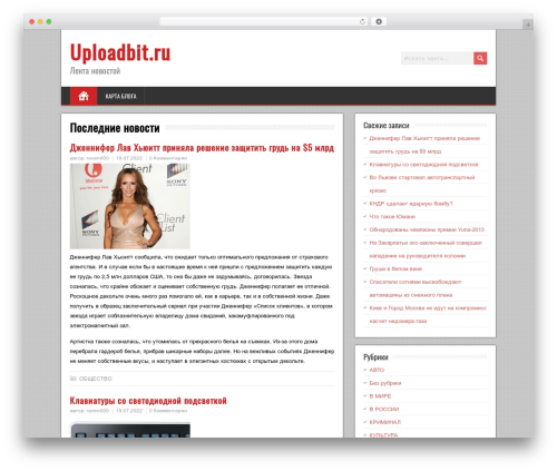 WordPress website template BrickYard - uploadbit.ru
