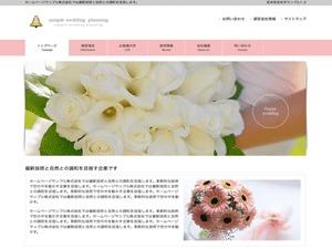 cloudtpl_1390 WordPress website template