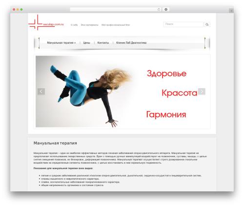 DroidPress WordPress free download - esculap.com.ru