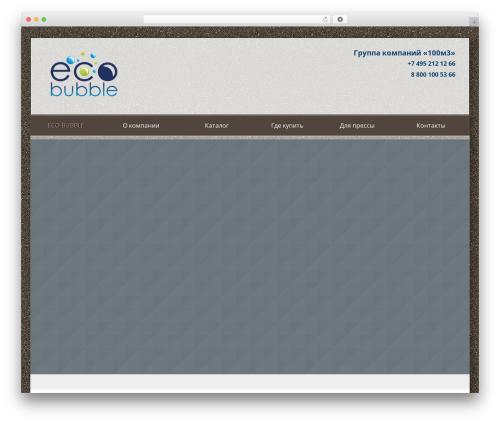 SmartShop WordPress ecommerce theme - eco-bubble.ru
