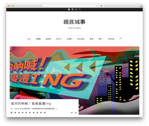 Pho free WordPress theme - eyesonplace.net