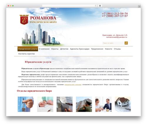 Free WordPress WP Sticky Sidebar plugin - e-romanova.ru