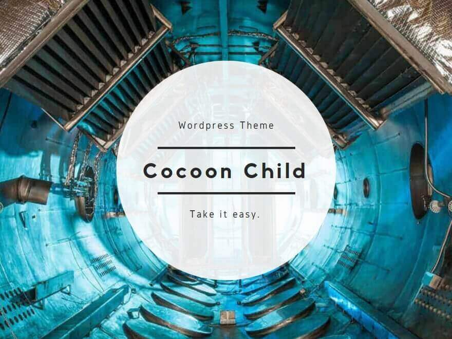 Cocoon Child WordPress page template