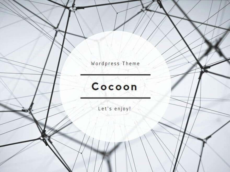 Template WordPress Cocoon