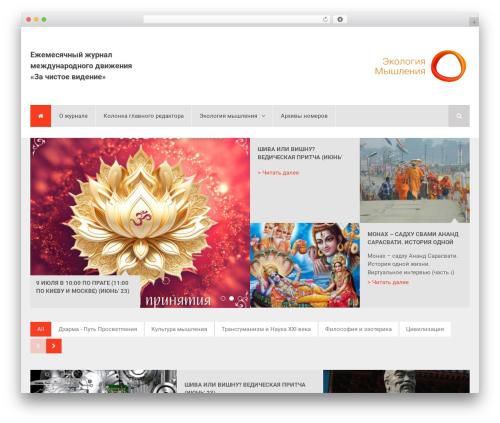 NewsTimes by MyThemeShop newspaper WordPress theme - ecologyofthinking.ru