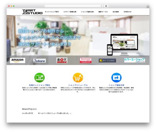 WordPress theme kid - cart-studio.com