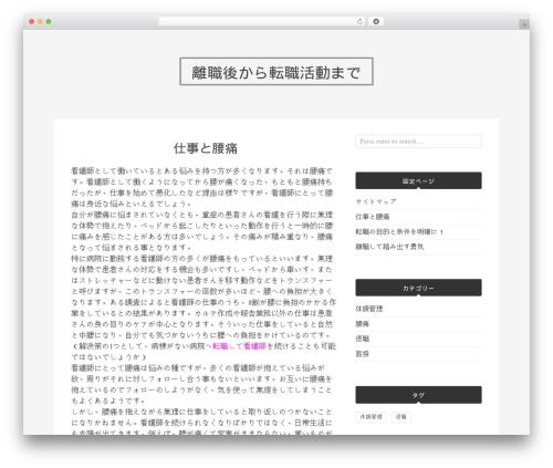 Bulan theme free download - chassisdepot.com