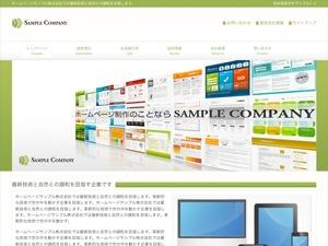 cloudtpl_923 WordPress theme design