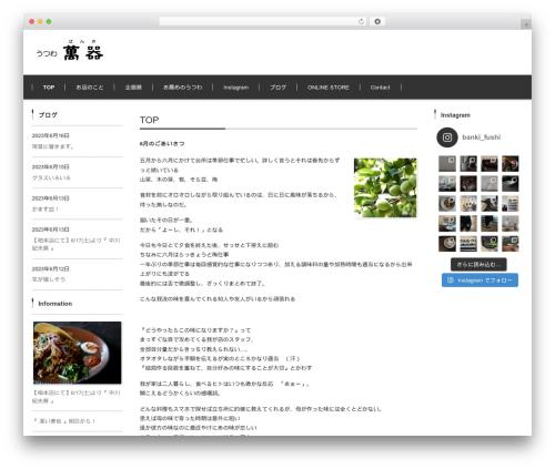 FSV002WP BASIC CORPORATE 05 (BLACK) WordPress theme - utuwa-banki.com