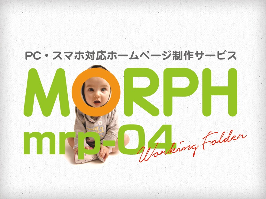 mrp04-child WP template