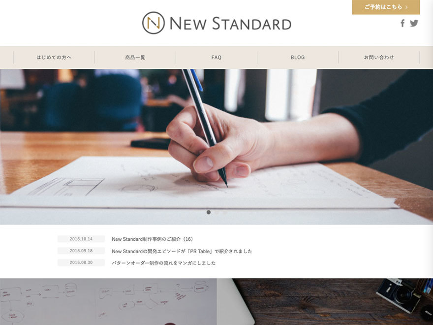 New Standard v.2 theme WordPress