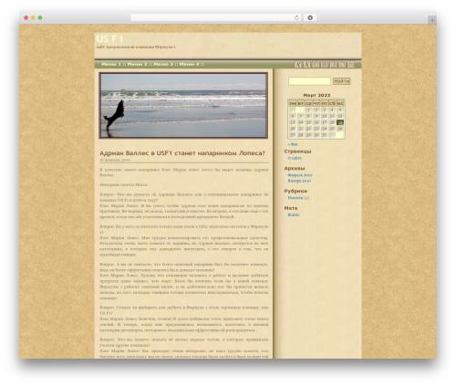 Theme WordPress Jakarta - usgpe.ru