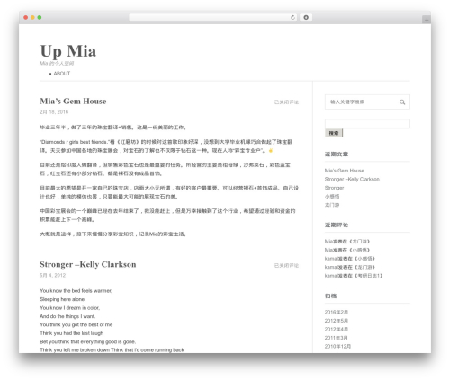 WordPress theme Maupassant by cho, grafting by mufeng