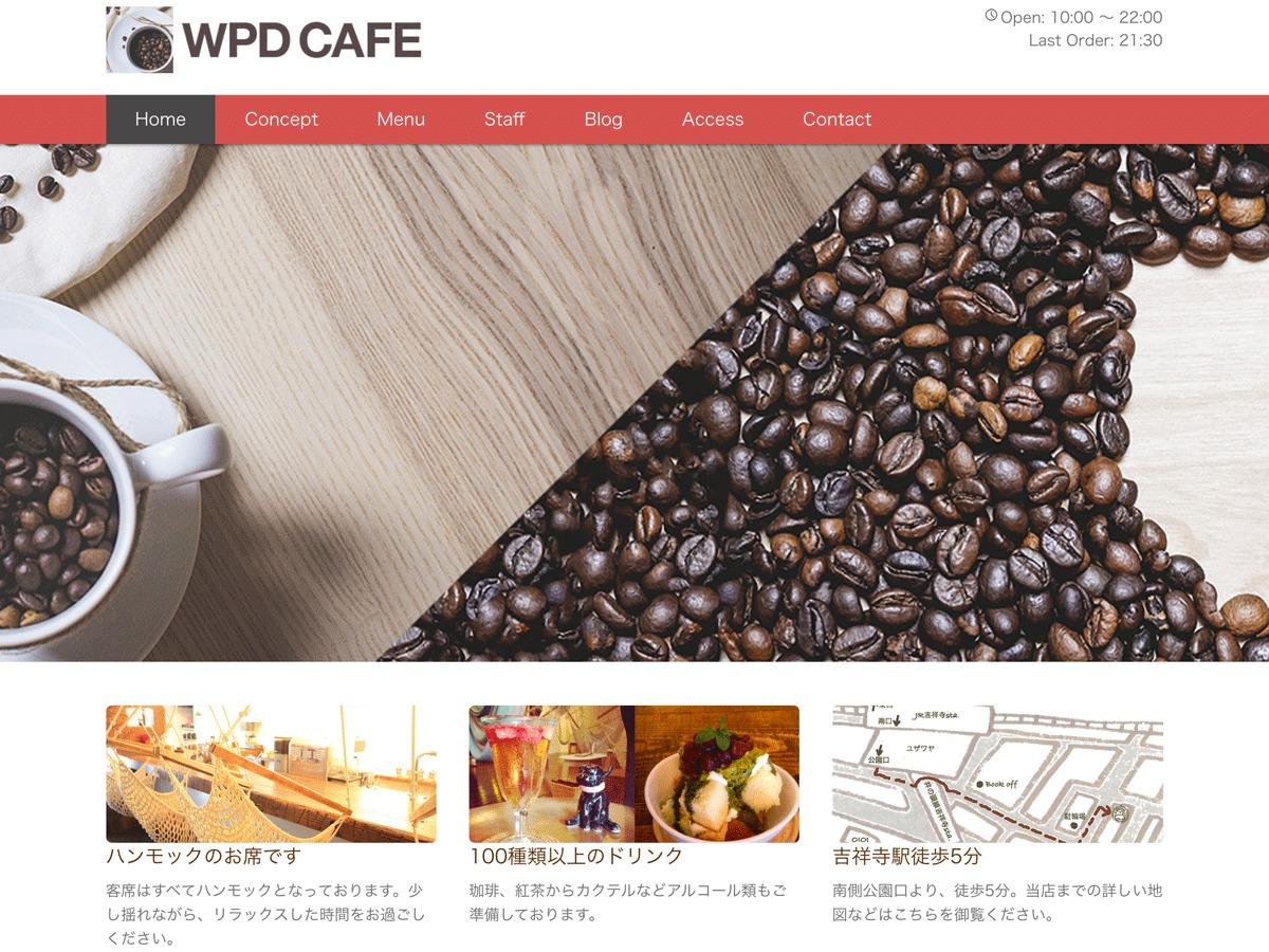 wp-dcafe WP theme