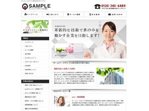 WP template cloudtpl_621