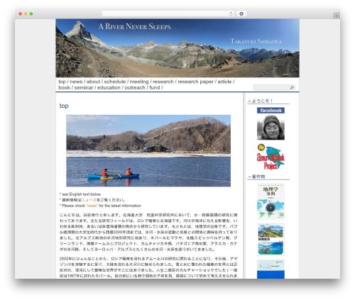 WP theme Cleanfrog - uotsukirin.com