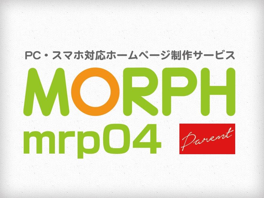 WP theme mrp04
