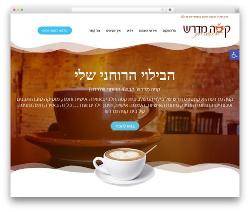 Scoop best WordPress template - cafe-midrash.co.il