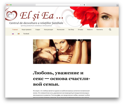 Twenty Thirteen WordPress theme - elsiea.md
