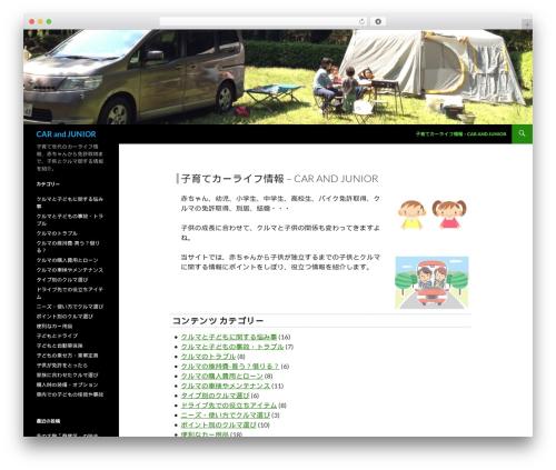 WordPress template Twenty Fourteen - carjunior.net