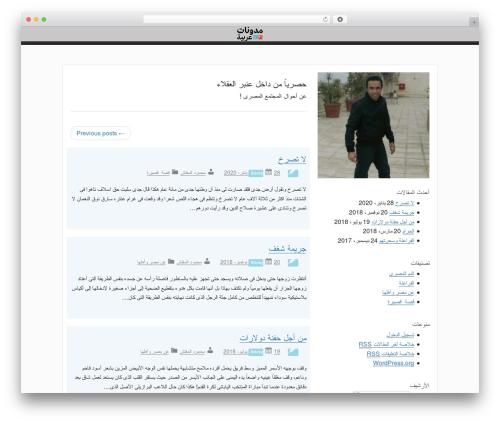 Activetab theme free download - elmofatech.arablog.org