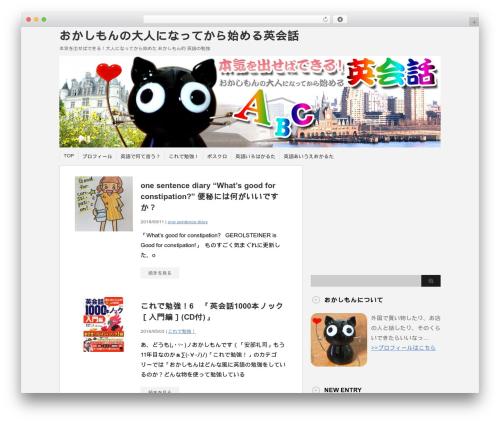 engoksm_ch WordPress theme - eng.okasimon.com