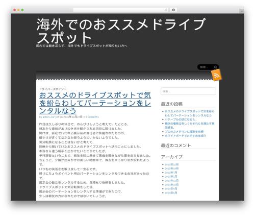 Snowblind WordPress free download - carjet.jp