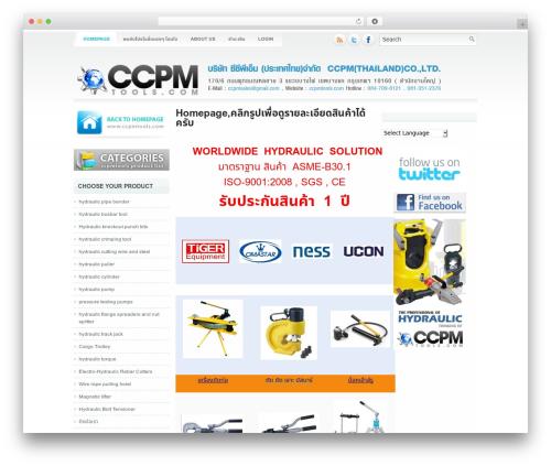 Bright WordPress ecommerce theme - ccpmtools.com