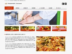 cloudtpl_1020 WordPress page template
