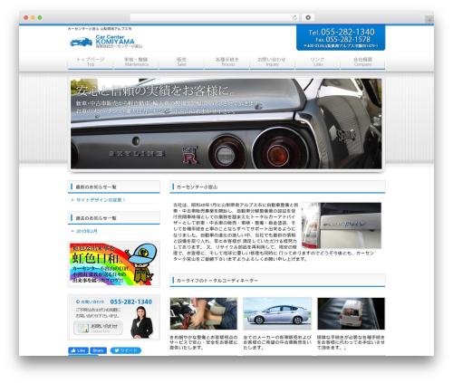 freecloudtpl_001 WordPress theme design - cc-k.co.jp