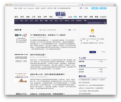 -BLOGUM WordPress website template - czjr.blog.caixin.com