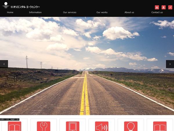 39pack WordPress website template