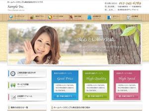cloudtpl_031 theme WordPress