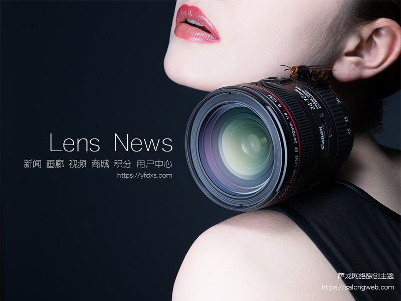 LensNews best WordPress magazine theme