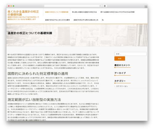 Niche free WordPress theme - unitedway2013.com