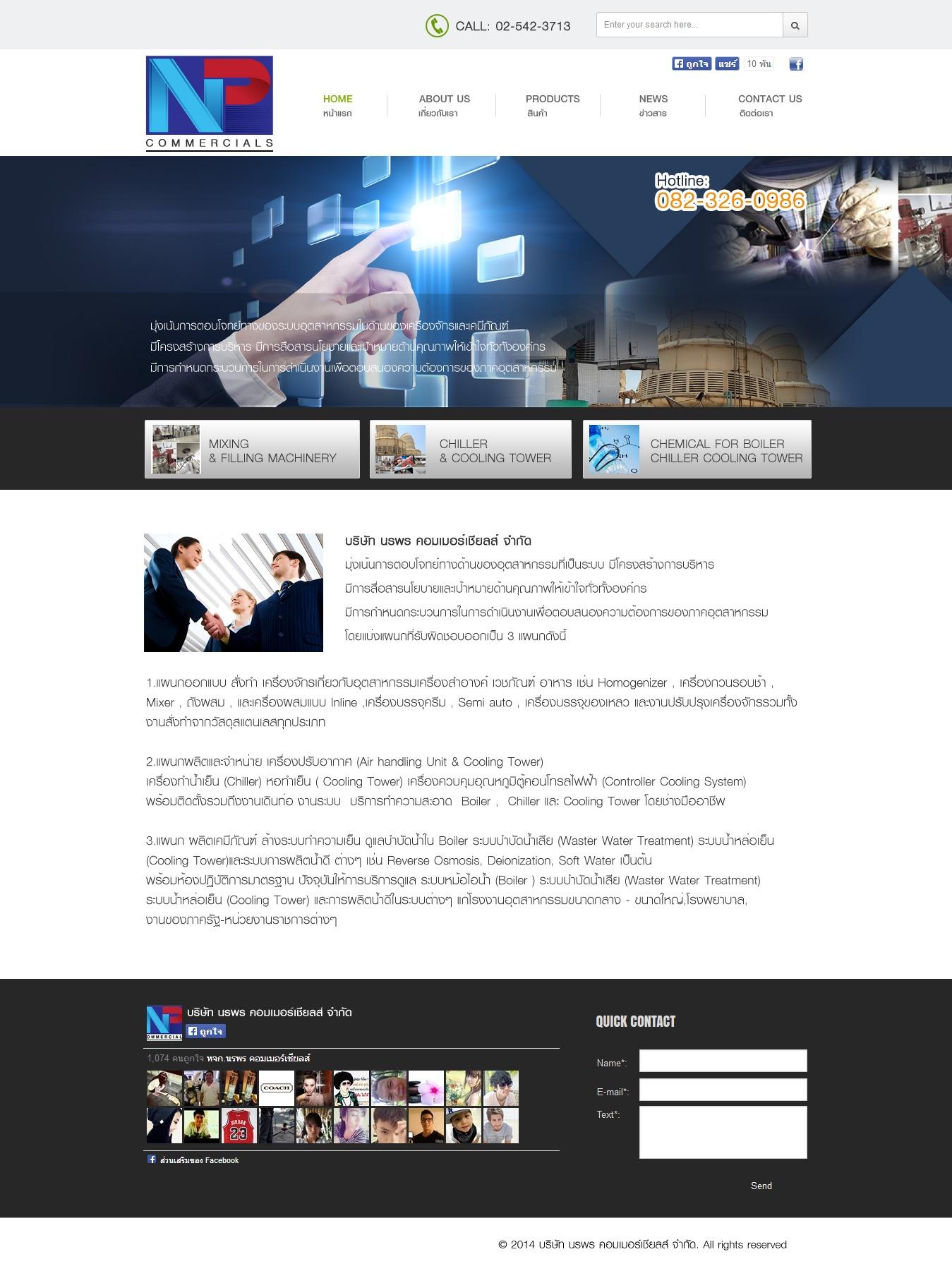 NP COMMERCIALS template WordPress