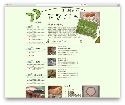 RMG multipress WordPress theme - tanagokoro.biz