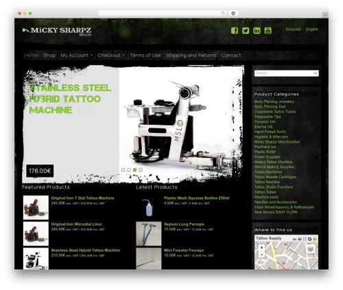 Theme WordPress Tattoo - tattoosupply.gr