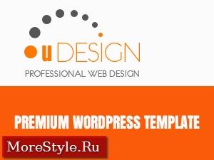 U-Design top WordPress theme