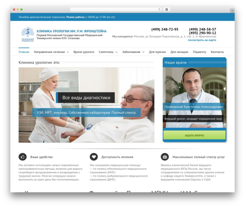Free WordPress Slick Sitemap plugin - urofront.ru