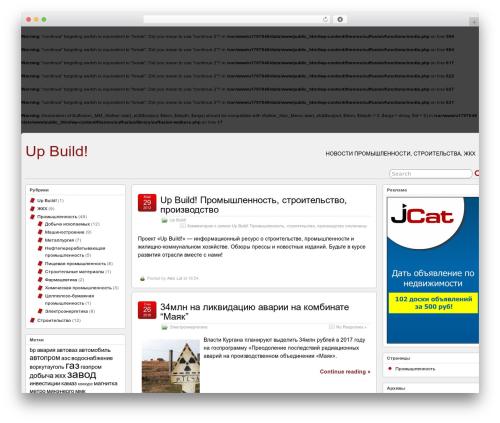 Free WordPress WP Bannerize plugin - up-build.ru