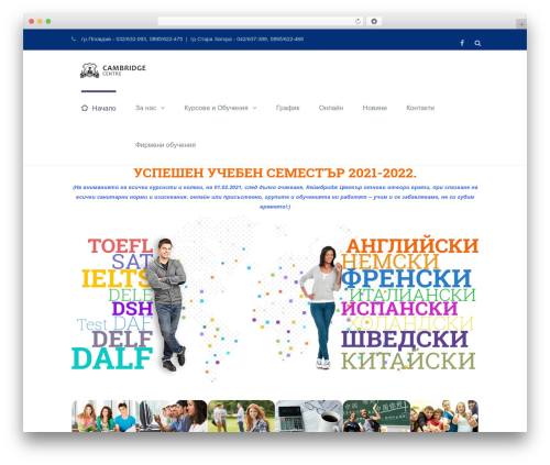 TheFox (Share On Theme123.Net) WordPress theme - cambridge-centre.eu